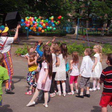 Maneiras de organizar uma festa infantil